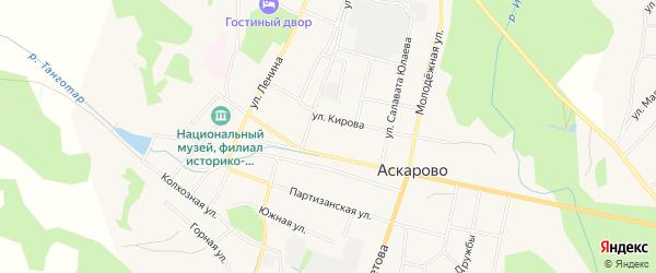 Карта села Аскарово в Башкортостане с улицами и номерами домов