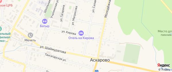 Улица Кирова на карте села Аскарово с номерами домов