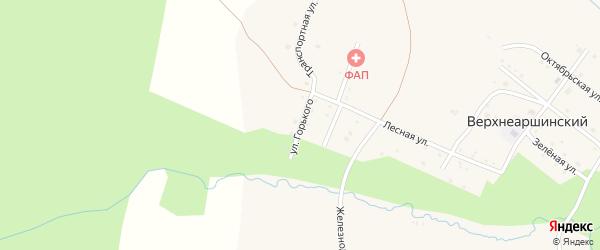 Улица Горького на карте села Верхнеаршинского с номерами домов