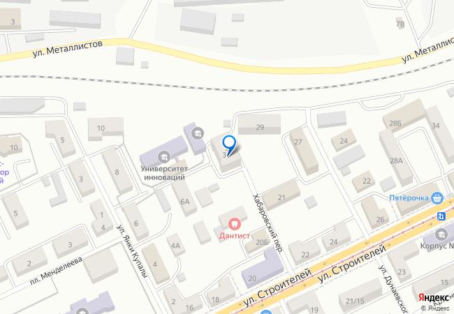 Орский машиностроительный колледж город Орск - отзывы, описание, цена | 450x650