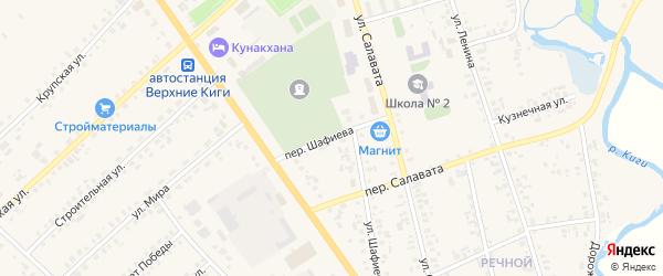 Переулок Шафиева на карте села Верхние Киги с номерами домов