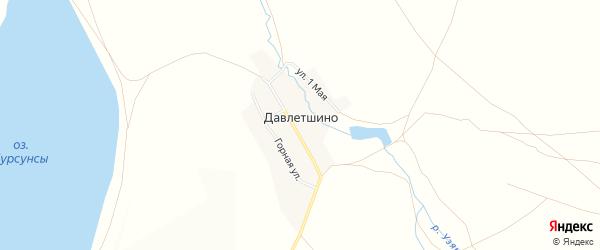 Карта деревни Давлетшино в Башкортостане с улицами и номерами домов