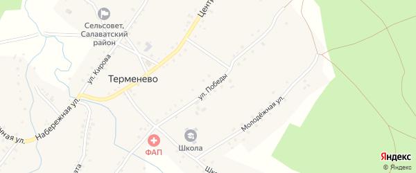 Улица Победы на карте села Терменево с номерами домов