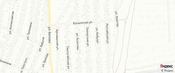 Талкасская улица на карте Сибая с номерами домов