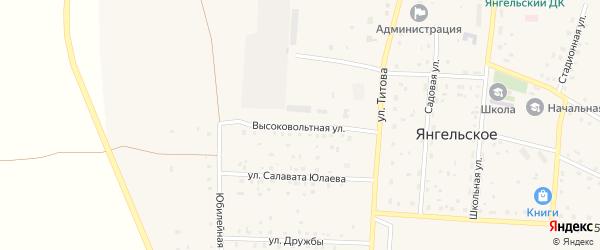 Высоковольтная улица на карте Янгельского села с номерами домов