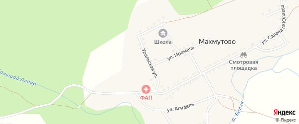 Уральская улица на карте деревни Махмутово с номерами домов