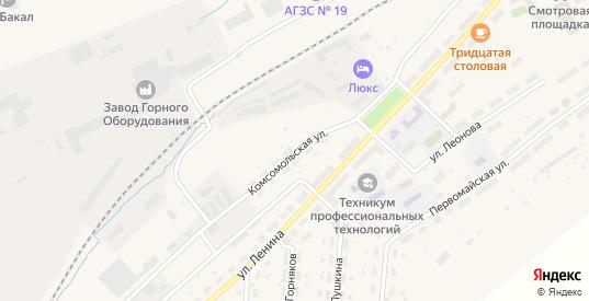 Комсомольская улица в Бакале с номерами домов на карте. Спутник и схема онлайн