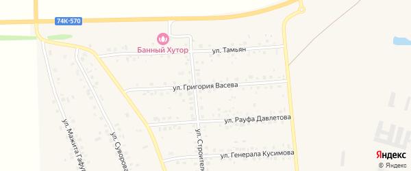 Улица Григория Васева на карте села Красной Башкирии Башкортостана с номерами домов