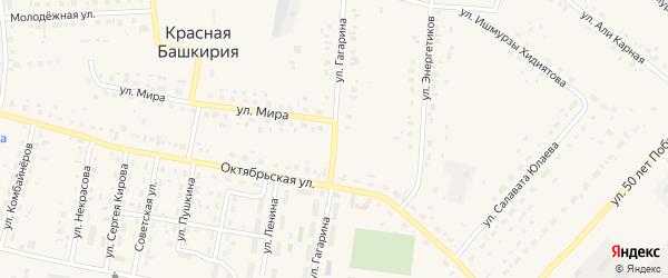 Улица Гагарина на карте села Красной Башкирии Башкортостана с номерами домов