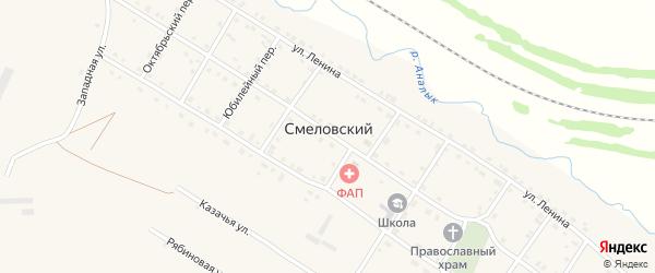 Звездная улица на карте Смеловского поселка Челябинской области с номерами домов