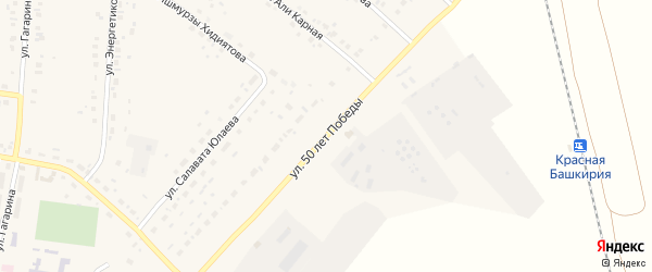 Улица 50 лет Победы на карте села Красной Башкирии Башкортостана с номерами домов
