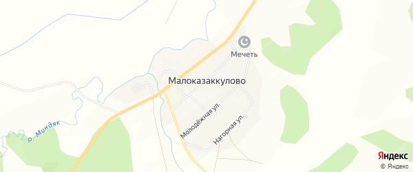 Карта деревни Малоказаккулово в Башкортостане с улицами и номерами домов