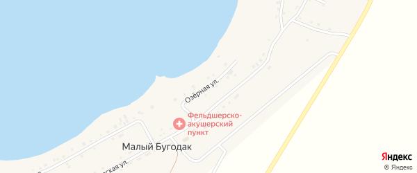 Озерная улица на карте поселка Малого Бугодака Челябинской области с номерами домов