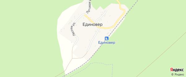 Пристанционная улица на карте поселка Единовера Челябинской области с номерами домов