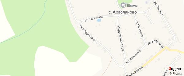 Октябрьская улица на карте села Арасланово с номерами домов