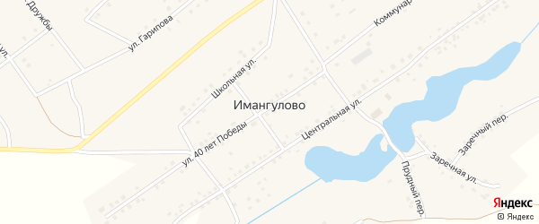 2-й переулок на карте села Имангулово Башкортостана с номерами домов