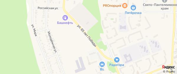 Улица 65 лет Победы на карте Учалы с номерами домов