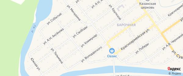 Улица Коммунар на карте Кусы с номерами домов