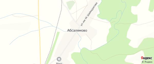 Карта деревни Абсалямово в Башкортостане с улицами и номерами домов