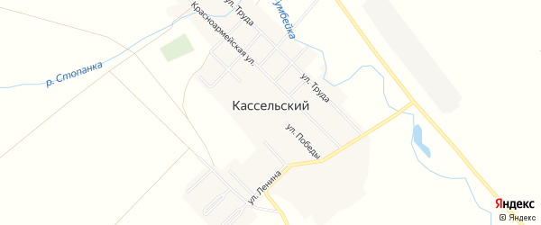 Карта Кассельского поселка в Челябинской области с улицами и номерами домов