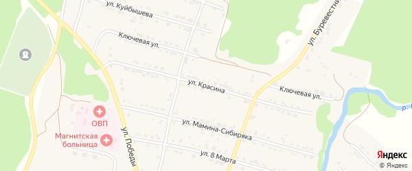 Улица Красина на карте поселка Магнитки с номерами домов