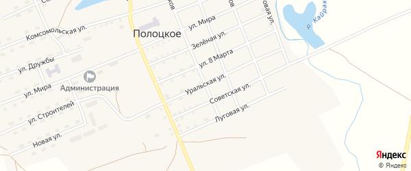 Уральская улица на карте Полоцкого села с номерами домов