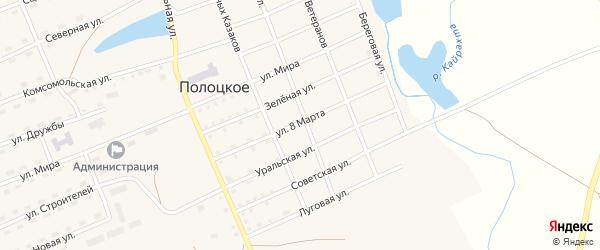 Улица 8 Марта на карте Полоцкого села Челябинской области с номерами домов