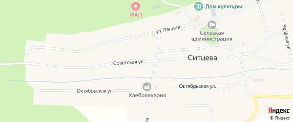 Советская улица на карте деревни Ситцева Челябинской области с номерами домов