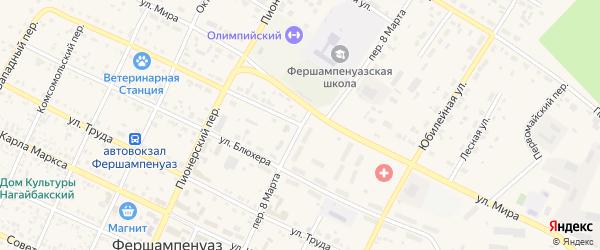 Улица Механизаторов на карте села Фершампенуаза с номерами домов