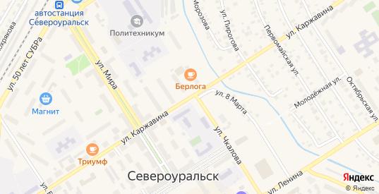 Улица Каржавина в Североуральске с номерами домов на карте. Спутник и схема онлайн