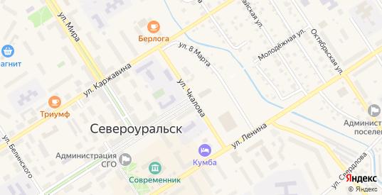 Улица Чкалова в Североуральске с номерами домов на карте. Спутник и схема онлайн
