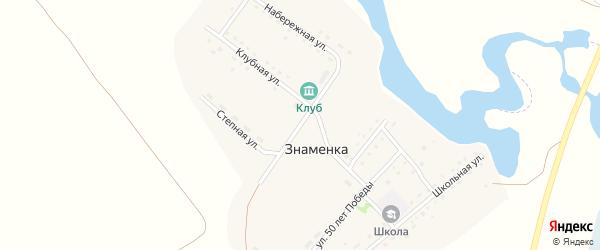 Центральная улица на карте поселка Знаменки с номерами домов