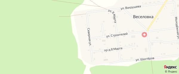 Северная улица на карте поселка Веселовки с номерами домов