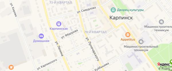 Улица Луначарского на карте Карпинска с номерами домов