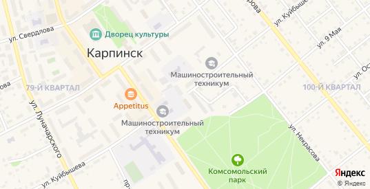 Улица Куйбышева в Карпинске с номерами домов на карте. Спутник и схема онлайн