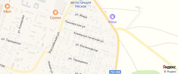 Коммунистическая улица на карте Уйского села с номерами домов