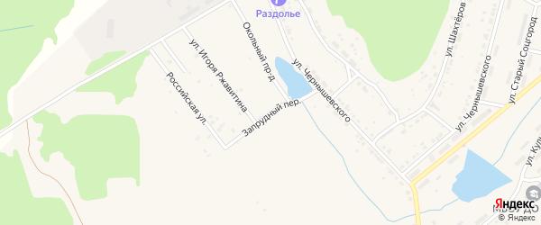 Запрудный переулок на карте Дегтярска с номерами домов