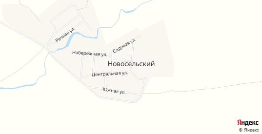 Карта поселка Новосельский в Оренбургской области с улицами, домами и почтовыми отделениями со спутника онлайн