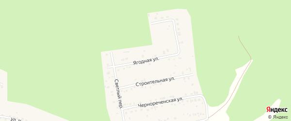 Ягодная улица на карте Черновского села с номерами домов