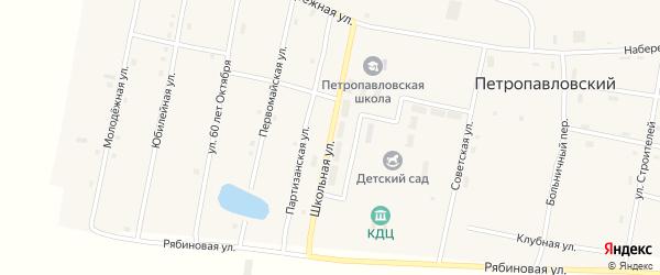 Школьная улица на карте Петропавловского поселка Челябинской области с номерами домов
