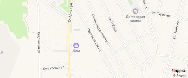 Первомайская улица на карте Дегтярска с номерами домов