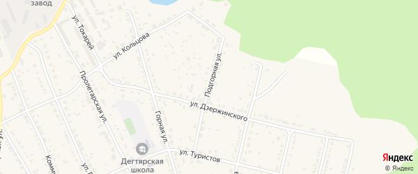 Подгорная улица на карте Дегтярска с номерами домов