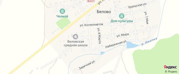 Школьная улица на карте села Белово Челябинской области с номерами домов