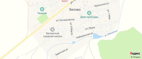 Улица Мира на карте села Белово Челябинской области с номерами домов