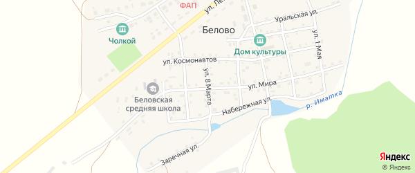 Улица 8 Марта на карте села Белово Челябинской области с номерами домов