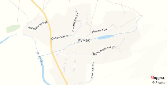 Карта поселка Кумак в Оренбургской области с улицами, домами и почтовыми отделениями со спутника онлайн