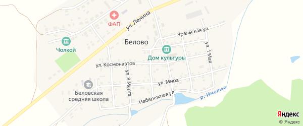 Улица Космонавтов на карте села Белово Челябинской области с номерами домов