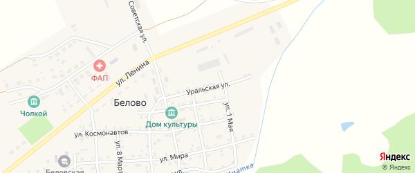 Уральская улица на карте села Белово с номерами домов