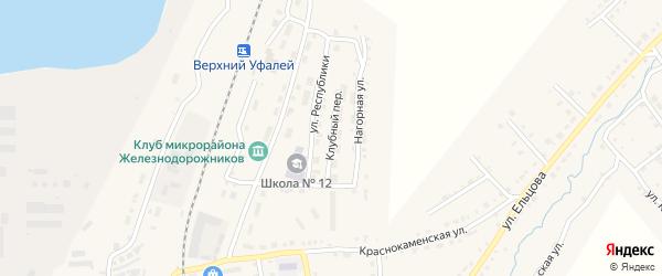 Клубный переулок на карте Верхнего Уфалея с номерами домов