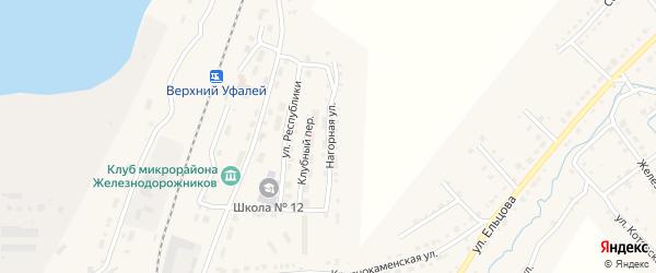 Нагорная улица на карте Верхнего Уфалея с номерами домов